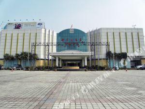 安慶大酒店