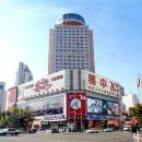 長春國貿大飯店