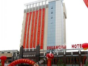 漯河昌建商務酒店