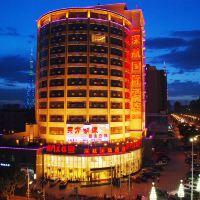 喀什深航國際酒店酒店預訂