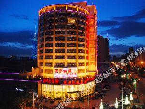 喀什深航國際酒店