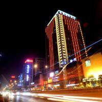 西安會展國際酒店酒店預訂