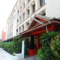 曼谷班斯瑞酒店酒店預訂