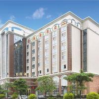 廣州東俊酒店酒店預訂