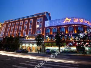 眉山明星時代酒店