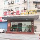 浦江之星(上海世博園店)