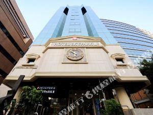 天空花園酒店明洞2號店(Hotel Skypark Myeongdong II Seoul)