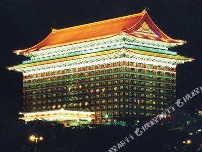 台北圓山大飯店(The Grand Hotel)