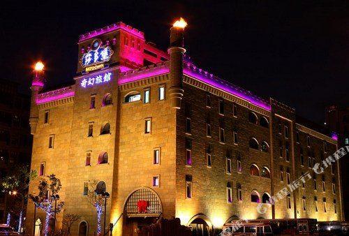 台北莎多堡奇幻旅館(SATO Castle Hotel)