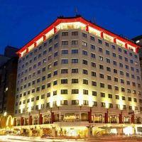 台北六福客棧酒店預訂