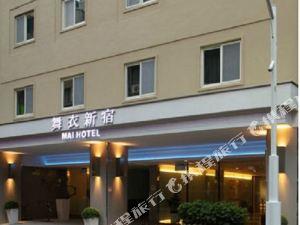 台北洛碁大飯店-舞衣新宿中山館(Mai Hotel ZhongShan)