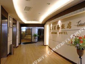 台南高玉商務飯店(Takatama Hotel)