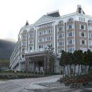 南投溪頭米堤大飯店(Le Midi Hotel Chitou)