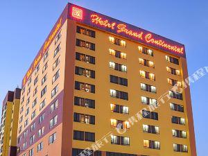 關丹大州酒店(Hotel Grand Continental Kuantan)