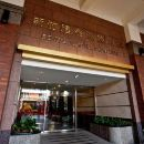 新竹福泰商務飯店(Forté Hotel HSINCHU)