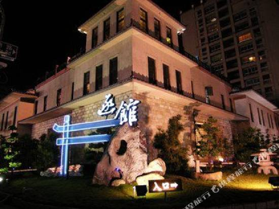 高雄函館經典汽車旅館