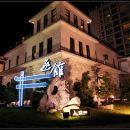 高雄函館經典汽車旅館(Hakodate Motel)