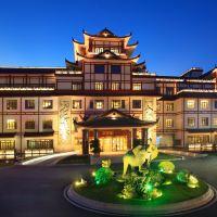 上海新發展古華山莊酒店酒店預訂