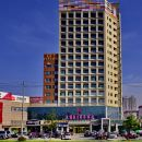 乳山萊茵豪生商務酒店