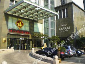 濰坊天馬大酒店