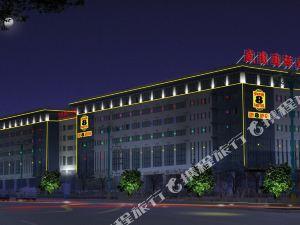 速8酒店池州店(盛園國際大酒店)