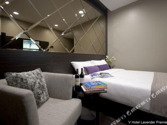 新加坡威大酒店-勞明達(V Hotel Lavender Singapore)至尊房