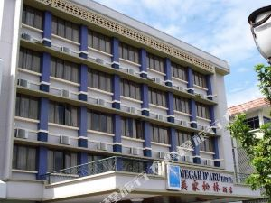 哥打京那巴魯美家松林酒店(Megah D'Aru Hotel Kota Kinabalu)
