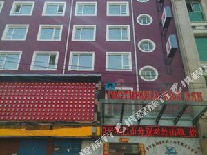 綏芬河凱翔酒店