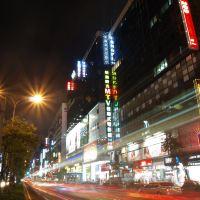 台北東鑫商務旅館酒店預訂