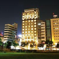 台北神旺商務酒店酒店預訂