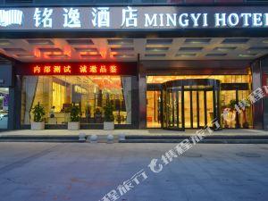湘潭銘逸酒店