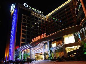 玉山玉台國際酒店