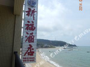 陽西沙扒灣祈福酒店