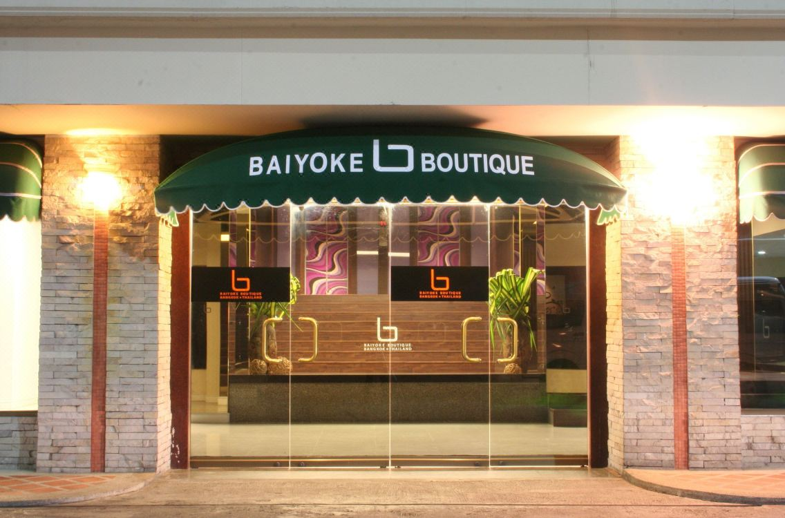 Baiyoke Boutique Hotel Hotel Rates And Room Booking Trip Com