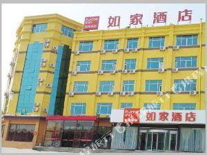 如家快捷酒店(萊陽龍門西路大潤發店)