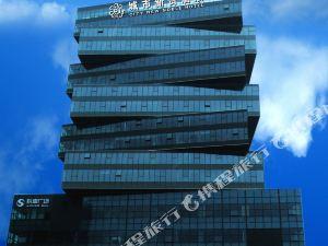 寧波城市新貴酒店