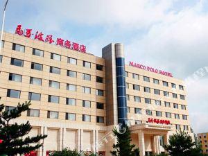 琿春馬可波羅商務酒店