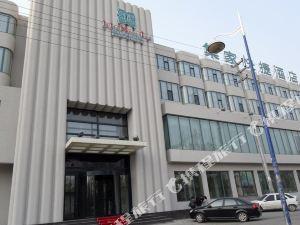 大慶集家快捷酒店