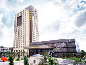 蒼南誠大飯店