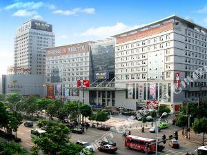 岳陽泰和大酒店(主樓)