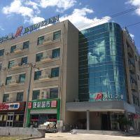 錦江之星(北京亦莊文化園店)酒店預訂