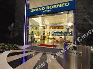 哥打京那巴魯格蘭德博爾尼歐酒店(Grand Borneo Hotel Kota Kinabalu)