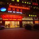 茂名銀河酒店