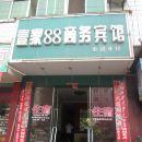 興國壹家88商務賓館