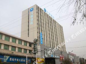 漢庭酒店(臨沭店)