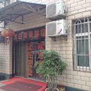 安陸太白商務旅館