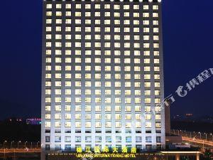 信陽錦江國際大酒店