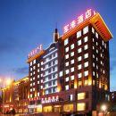 內蒙古軍港酒店