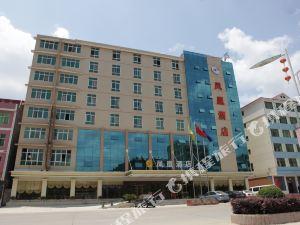 定南鳳凰酒店