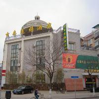 吉泰連鎖酒店(上海萬鎮路店)酒店預訂